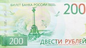 Soldi rubles Immagini Stock