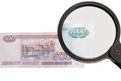 Soldi, rublo russa Fotografia Stock