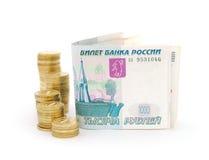 Soldi russi Immagine Stock Libera da Diritti