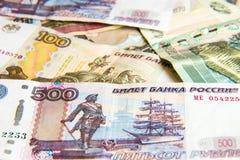 Soldi russi Fotografie Stock Libere da Diritti