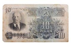 Soldi russi con la macro del Lenin Immagine Stock