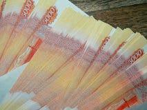 Soldi russi con un valore nominale di 5000 rubli Immagine Stock Libera da Diritti
