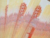 Soldi russi con un valore nominale di 5000 rubli Fotografia Stock Libera da Diritti