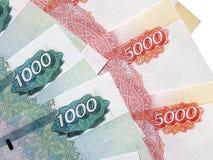 Soldi russi con un valore nominale di 5000 rubli Immagini Stock