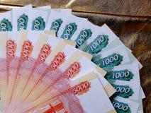 Soldi russi con un valore nominale di 5000 rubli Immagini Stock Libere da Diritti