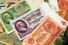 Soldi sovietici Immagini Stock Libere da Diritti