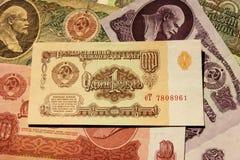 Soldi sovietici Immagine Stock
