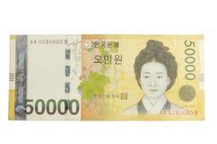 Soldi sudcoreani Fotografia Stock
