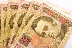 Soldi ucraini Immagine Stock Libera da Diritti