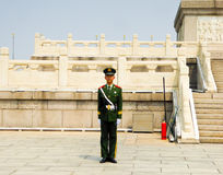 A soldier guarding Monument of the People's Heroes Royalty Free Stock Photo