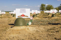 Soldier's helmet on a grave of the Soviet soldier. Volgograd, Ru Royalty Free Stock Photography