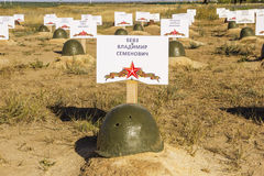 Soldier's helmet on a grave of the Soviet soldier. Volgograd, Ru Royalty Free Stock Images
