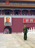 Soldier standing in Tiananmen Square, Beijing Royalty Free Stock Images
