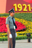 A soldier stands guard at the Tiananmen square in Beijing Stock Photo