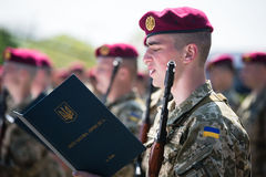 Soldiers of the Armed Forces of Ukraine Royalty Free Stock Image