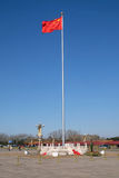Soldiers guard the Chinese flag in Tiananmen Square in Beijing Royalty Free Stock Photography