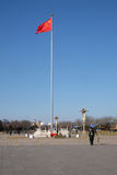 Soldiers guard the Chinese flag in Tiananmen Square in Beijing Stock Image