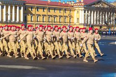 Soldiers March during a military parade. May 2018 year Russia, St. Petersburg.  Royalty Free Stock Image