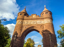 Soldiers and Sailors Memorial Arch in Hartford. Royalty Free Stock Image