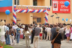 Solemn ceremony of transfer of keys Royalty Free Stock Photos