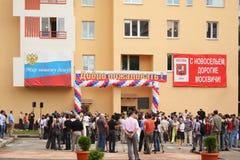 Solemn ceremony of transfer of keys Stock Photo