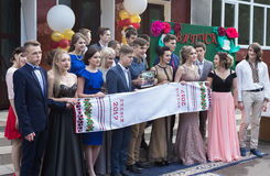Solemn event on the final day of the Ukrainian school. Ozernoe, Ukraine, June 24, 2017: Solemn event on the final day of the Ukrainian school. Graduates of the Royalty Free Stock Photo