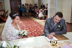 Solemn registration of marriage. In the Wedding Palace in Moscow Stock Images