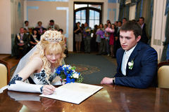 Solemn registration of marriage. In the Wedding Palace in Moscow Royalty Free Stock Images