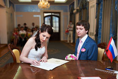 Solemn registration of marriage. In the Wedding Palace Royalty Free Stock Image