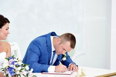 Solemn registration of newlyweds Stock Images