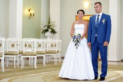 Solemn registration of newlyweds Stock Photography