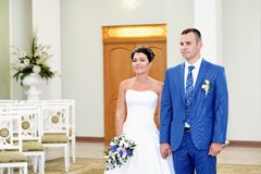 Solemn registration of newlyweds Royalty Free Stock Photo