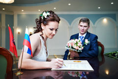 Free Solemn Registration Of Marriage Royalty Free Stock Photo - 16535405