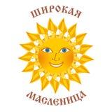 Solen på en vit bakgrund med inskriften Karneval royaltyfri illustrationer