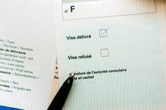 Solicitud de visado aprobada Foto de archivo libre de regalías