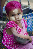 Solidão da criança Fotos de Stock Royalty Free