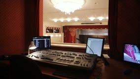 Solid utrustning av en teater lager videofilmer