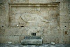 Solider desconocido grave en Atenas Imágenes de archivo libres de regalías