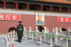 Solider in front of Tian'anmen Gate Stock Images