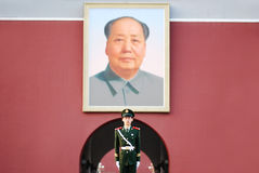 Solider In Front Of Tian Anmen Royalty Free Stock Photos