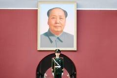 Solider vor Tian'anmen Lizenzfreie Stockfotos