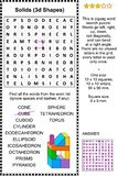 Solids word search puzzle vector illustration