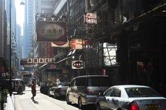 Soliga Hong Kong Arkivfoto