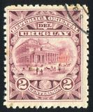 Solis Theater. URUGUAY - CIRCA 1897: stamp printed by Uruguay, shows Solis Theater, circa 1897 Royalty Free Stock Photography