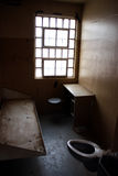 Solitary confinement Royalty Free Stock Photography