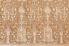 Sollievo dello stucco in Alhambra de Granada, Spagna Immagine Stock
