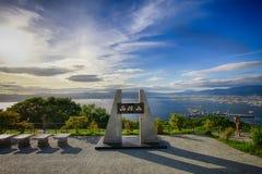 Solnedgång i monteringen Hakodate royaltyfri fotografi