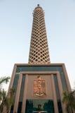 Solnedgångsikt av Kairotornet Fotografering för Bildbyråer