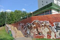 Solntsevo Μόσχα Στοκ εικόνα με δικαίωμα ελεύθερης χρήσης