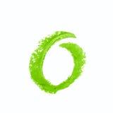 Solo símbolo de letra del ABC aislado Imagen de archivo libre de regalías